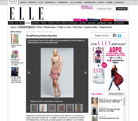 vasare nar ELLE Greece feature fashion art design ELLE MAGAZINE 2014 april style art on fashion style trend cool textile designer vogue trendy aztec tribal native navajo