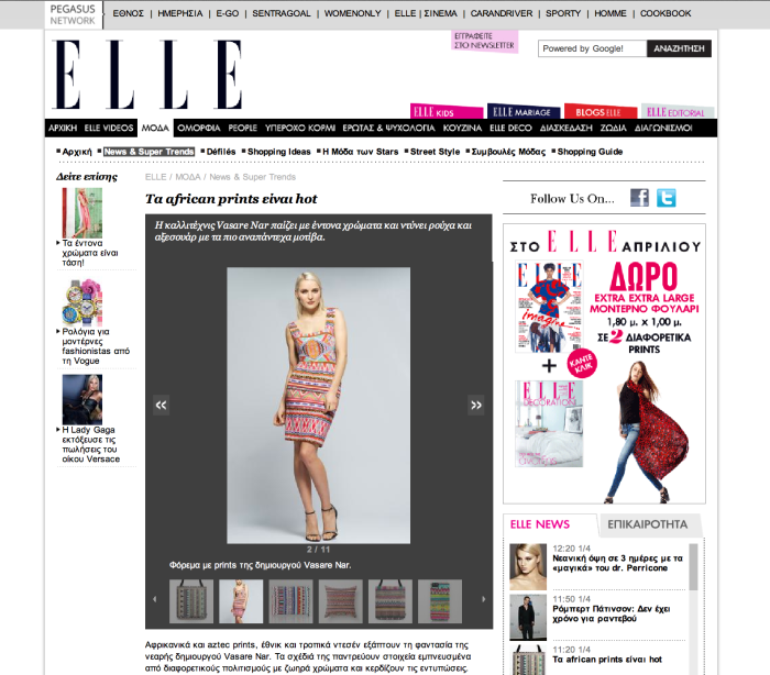 vasare nar ELLE Greece feature fashion art design ELLE MAGAZINE 2014 april style art on fashion style trend cool textile designer vogue trendy aztec tribal native navajo