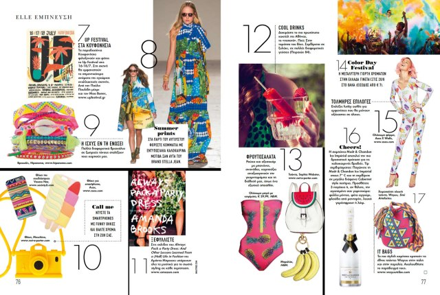 Elle-magazine-feature-greece-summer-fashion-trednds-cool-pages-spread-iphone-case-society6-cool-vasare-nar vogue trend style summer 2015 2016 moodboard inspiration