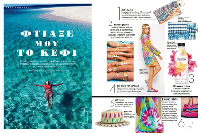 Elle-magazine-feature-greece-summer-fashion-trednds-cool-pages-spread-iphone-case-society6-cool-vasare-nar vogue trend style summer 2015 2016 moodboard